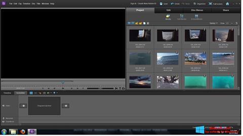 Снимка на екрана Adobe Premiere Elements за Windows 8