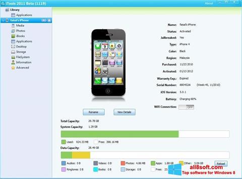 Снимка на екрана iTools за Windows 8