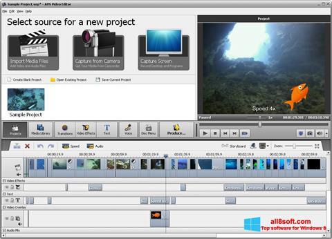 Снимка на екрана AVS Video Editor за Windows 8