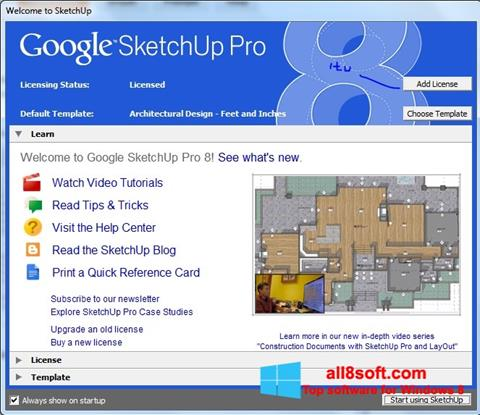 Снимка на екрана Google SketchUp Pro за Windows 8