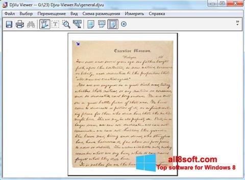 Снимка на екрана DjVu Viewer за Windows 8