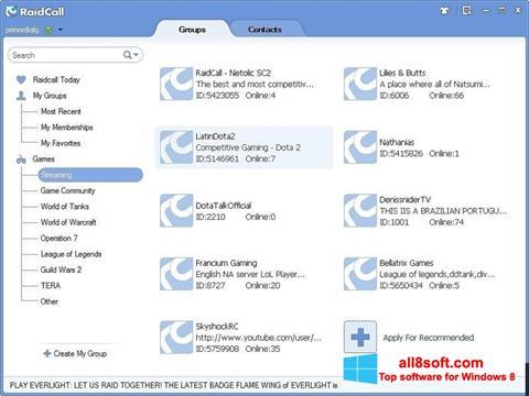Снимка на екрана RaidCall за Windows 8