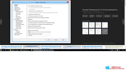 Снимка на екрана The Bat! за Windows 8