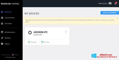Снимка на екрана Bitdefender за Windows 8
