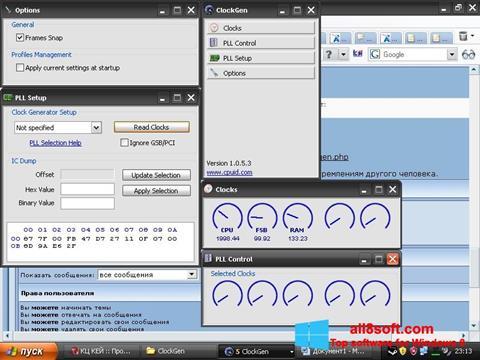 Снимка на екрана ClockGen за Windows 8