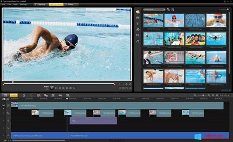 Снимка на екрана Corel VideoStudio за Windows 8