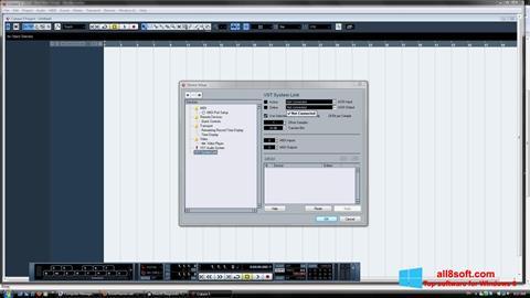 Снимка на екрана ASIO4ALL за Windows 8
