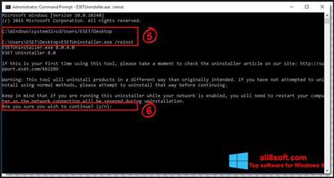 Снимка на екрана ESET Uninstaller за Windows 8