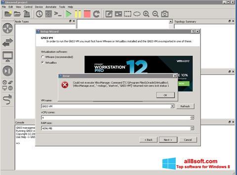 Снимка на екрана GNS3 за Windows 8