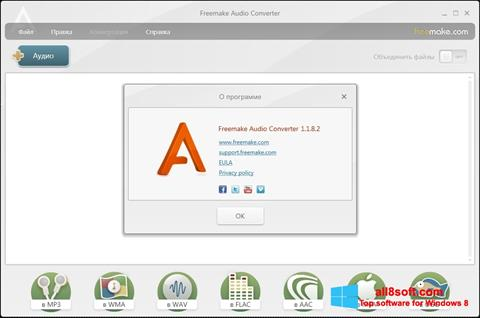 Снимка на екрана Freemake Audio Converter за Windows 8