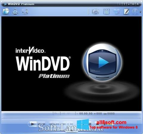Снимка на екрана WinDVD за Windows 8