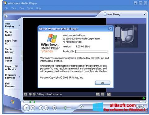 Снимка на екрана Windows Media Player за Windows 8