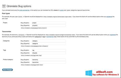 Снимка на екрана QTranslate за Windows 8