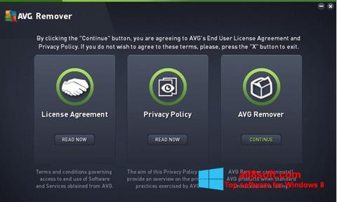 Снимка на екрана AVG Remover за Windows 8