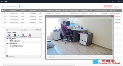 Снимка на екрана Ivideon Server за Windows 8