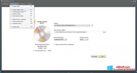 Снимка на екрана DAEMON Tools Ultra за Windows 8