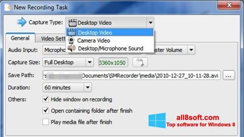 Снимка на екрана SMRecorder за Windows 8