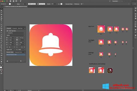 Снимка на екрана Adobe Illustrator CC за Windows 8