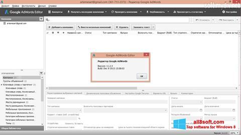 Снимка на екрана AdWords Editor за Windows 8